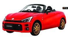 Daihatsu อาจจะส่ง Copen GR นำทัพเข้า Tokyo Auto Salon 2019