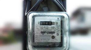 กกพ.เล็ง! ปรับขึ้นค่าไฟฟ้า สำหรับคนใช้ตอนกลางคืน