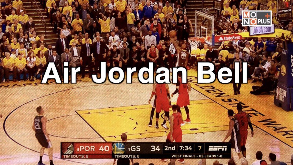 Air Jordan Bell