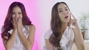 ขนมจีน แฮปปี้ร่วมงาน GMMTV ร้องเพลง 'ไม่รู้ตัวเองเหมือนกัน'