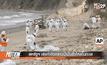 สหรัฐฯ เร่งกำจัดคราบน้ำมันรั่วไหลในทะเล