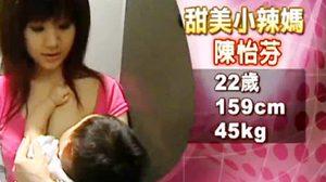 คลิปคุณแม่ยังสาว ให้นมลูกน้อย คนดูครึ่งล้านใน Youtube