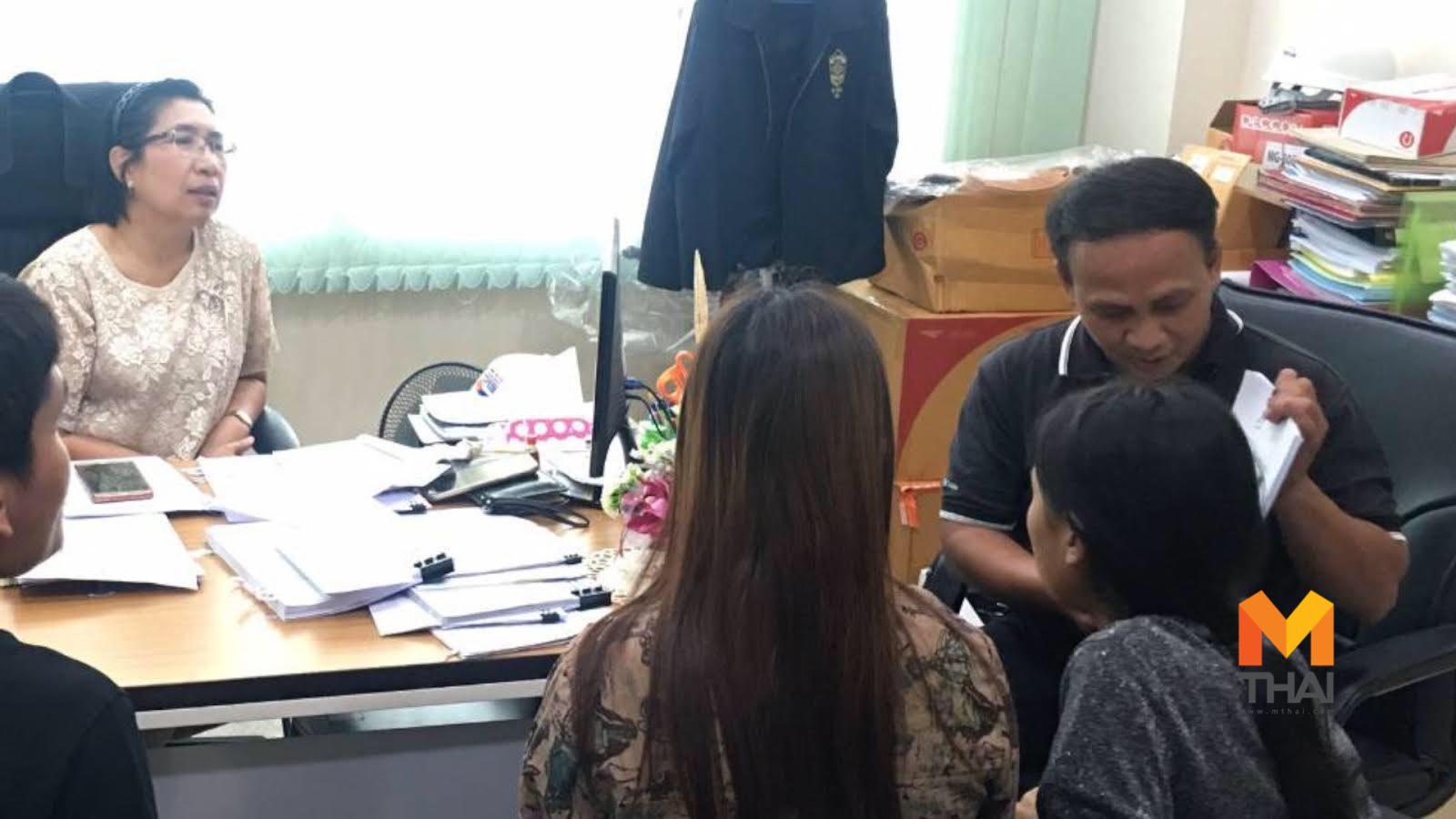 ชงด่วนพักราชการงดเงินเดือนครูพละฉาวข่มขืนเด็กหญิงม.1