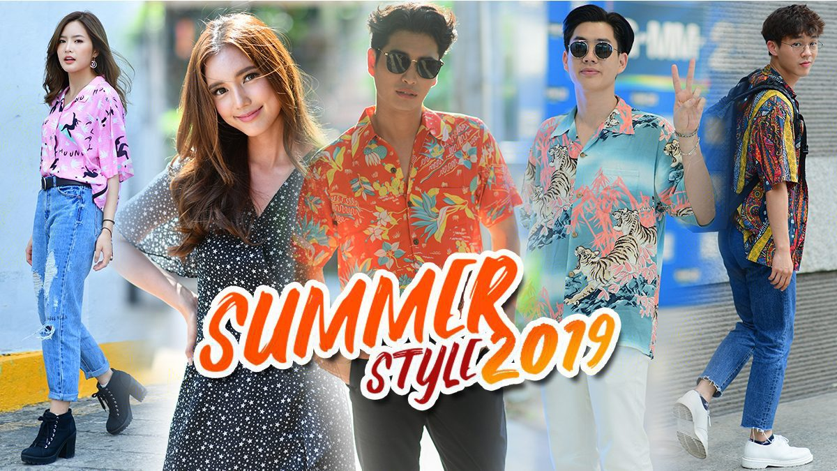summer fashion style 2019
