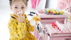 เปิดตัว เครื่องสำอางเด็ก สำหรับเด็กตั้งแต่อายุ 3 ปีขึ้นไป แบรนด์ พุททิชู (Puttisu)