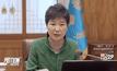 ผู้นำเกาหลีใต้เสนอให้เตรียมตอบโต้เกาหลีเหนือ