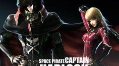 Space Pirate Captain Harlock ประกาศศักดาคว้ารางวัล 3D Create Arts Awards