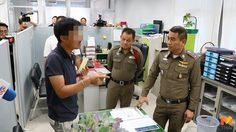 หนุ่มเกาหลีอ้างถูกร้านโอเกะ ปลอมลายเซ็นต์รูดบัตรเครดิตถึง 6 ครั้ง