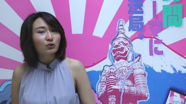มาเที่ยวตามรอย A Silent Voice รักไร้เสียง!! ดีเจ เซระ แนะนำสถานที่สวยงามในเนื้อเรื่องที่มีจริงในญี่ปุ่น