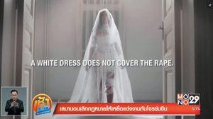 เลบานอนยกเลิกกฎหมาย หลีกเลี่ยงโทษจำคุกหากแต่งงานเหยื่อ