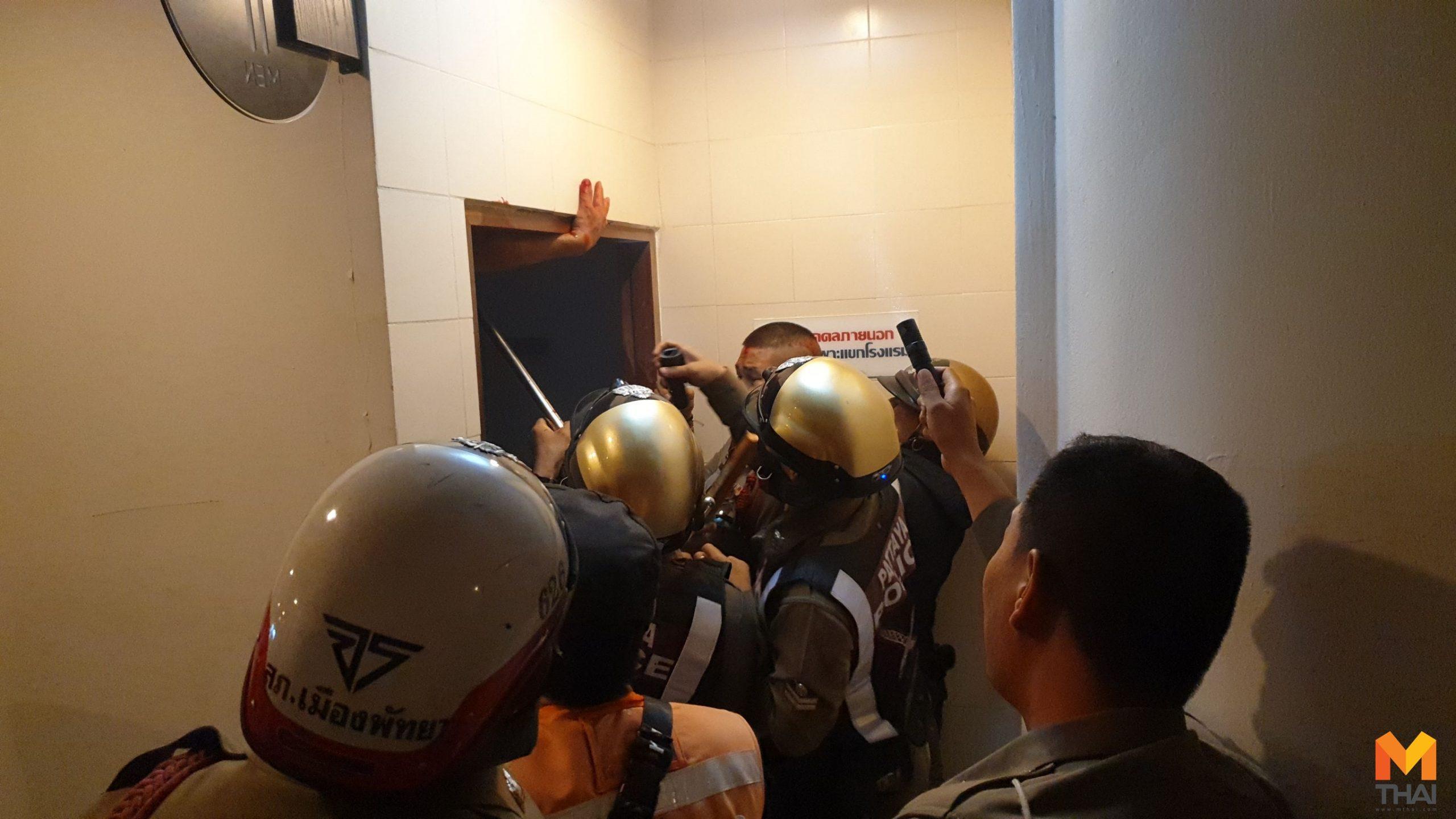 เปิดคลิป!! หนุ่มคลั่งบุกพังโรงแรมเมืองพัทยา ตำรวจเข้าห้ามเจ็บ 3 ราย