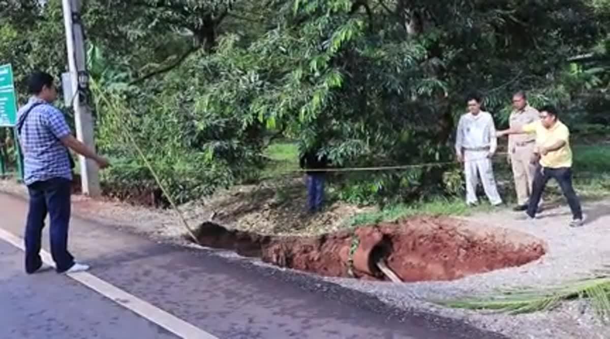 หวั่นธรรมชาติวิบัติ ดินยุบ หลุมใหญ่ แผ่นดินแตกร้าว