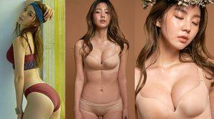 เนื้อแนบเนื้อ! Rock Chae Eun เจ้าแม่ชุดชั้นในสุดฮอตชาวเกาหลี ที่กำลังเดือดในโลกโซเชียล