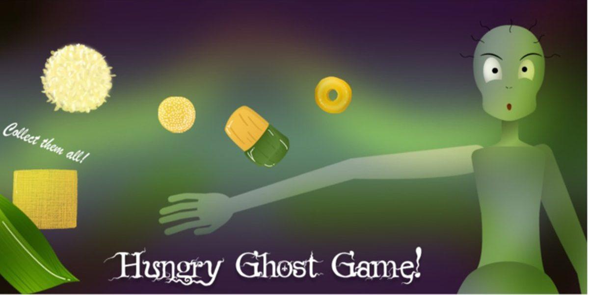"""""""เกมชิงเปรต: The Hungry Ghost Game"""" นวัตกรรมเชิงวัฒนธรรม ผลงานนักศึกษามหิดล"""