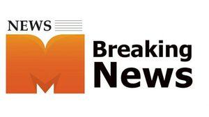 เกิดเหตุกราดยิงที่มิชิแกน มีผู้เสียชีวิตแล้ว 6 ราย