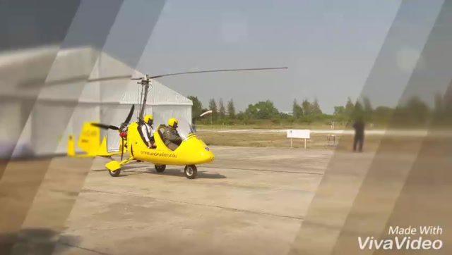 เปิดเเล้ว สนามบินแห่งที่ 2 วิทยาลัยอุตสาหกรรมการบินนานาชาติ KMITL
