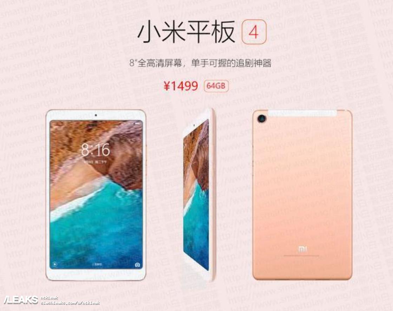 ราคา Xiaomi Mi Pad 4 Price