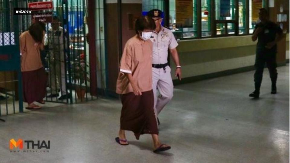 ศาลฎีกายืนคุก 'จุฑามาศ' 50 ปี คดีรับสินบนเทศกาลหนัง