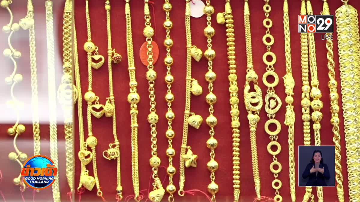 กระแสแห่ขายทอง ราคาเฉียด 3 หมื่น