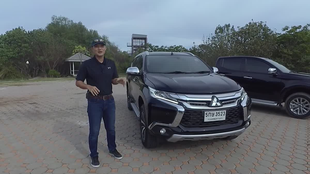 [Live] ลองระบบ ACC ใน Mitsubishi Pajero Sport และ 4x4 ใน Triton