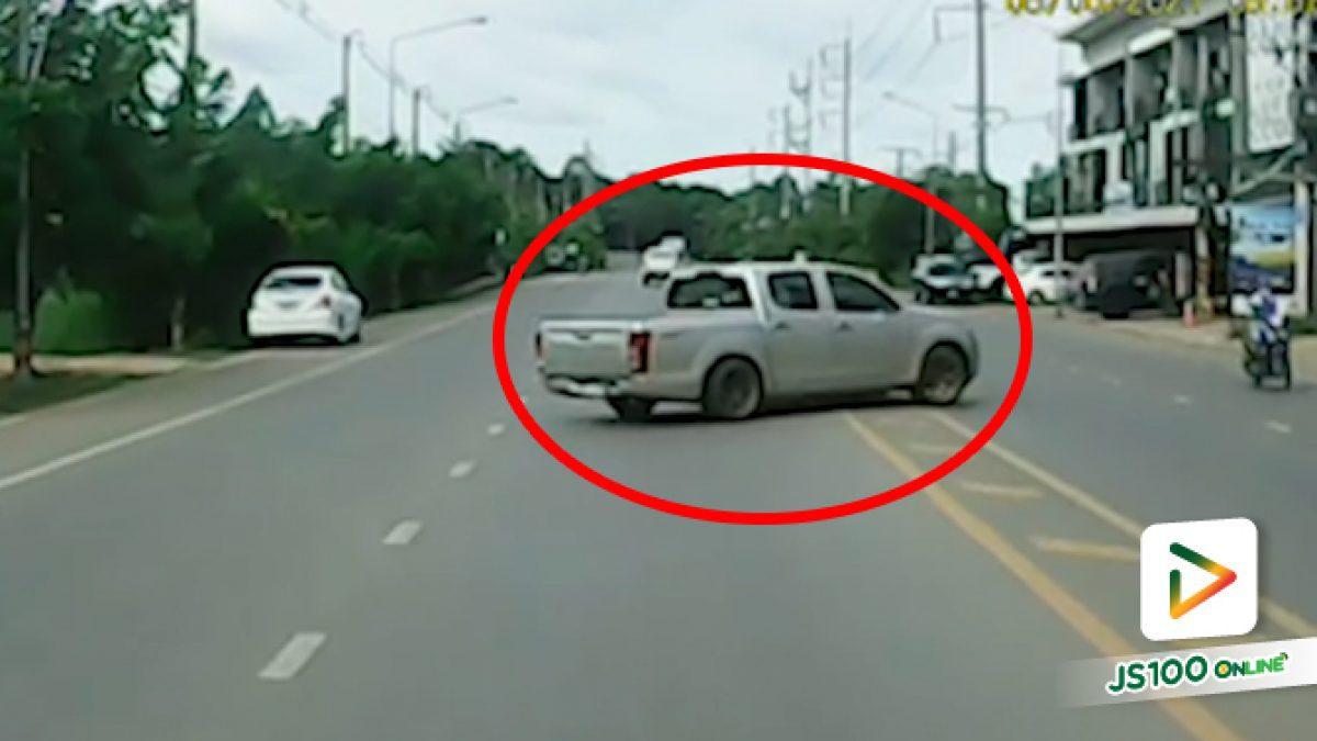 อยู่ซ้ายแต่นึกจะกลับรถ ก็เลี้ยวตัดหน้ารถบัสงี้เลย
