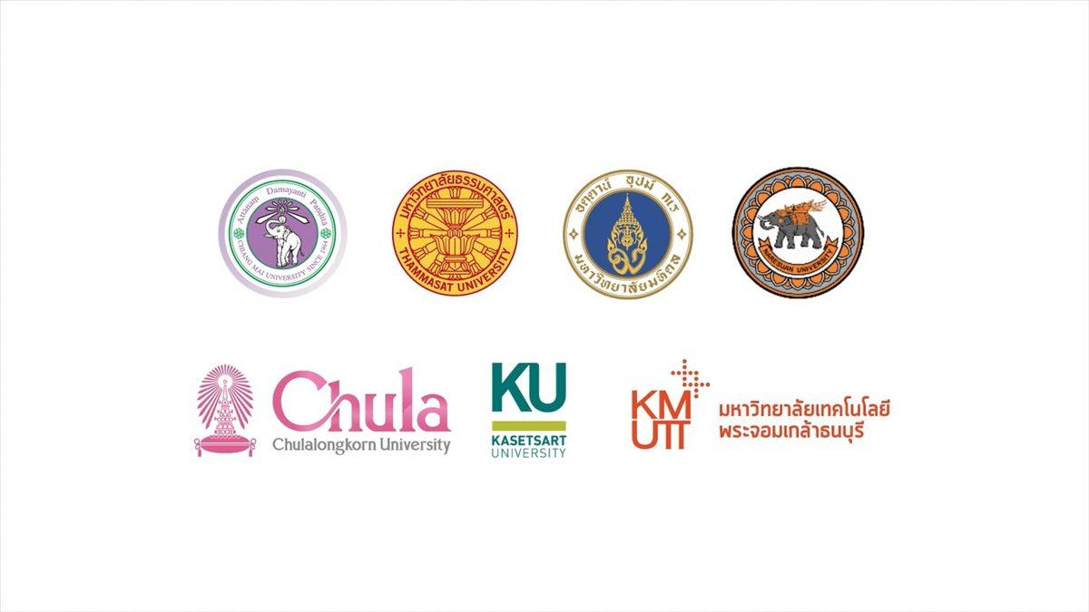 15 โครงการ จาก 7 มหาวิทยาลัย จับมือ ม.ดังในอังกฤษ ปั้นมหาวิทยาลัยไทยก้าวสู่ 1 ใน 100 ม.ชั้นนำของโลก
