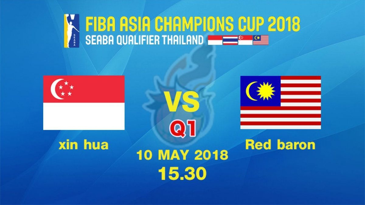 ควอเตอร์ที่ 1 การเเข่งขันบาสเกตบอล FIBA ASIA CHAMPIONS CUP 2018 : (SEABA QUALIFIER)  Xin Hua (SIN) VS Red Baron (MAS) 10 May 2018