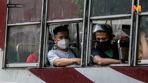 'ฟิลิปปินส์' ยกเลิกคำสั่ง ห้ามผู้เดินทางจาก 10 ประเทศ แม้เดลตายังระบาด