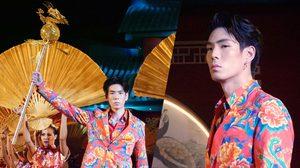 """เจเจ – กฤษณภูมิ ฉลองตรุษจีนปีหนูทองในงาน """"เมกา วันเดอร์ฟูล ไชนีส นิวเยียร์ 2020"""""""