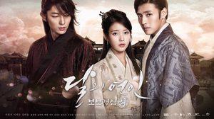 เรื่องย่อซีรี่ย์เกาหลี Moon Lovers – Scarlet Heart: Ryeo ข้ามมิติ ลิขิตสวรรค์