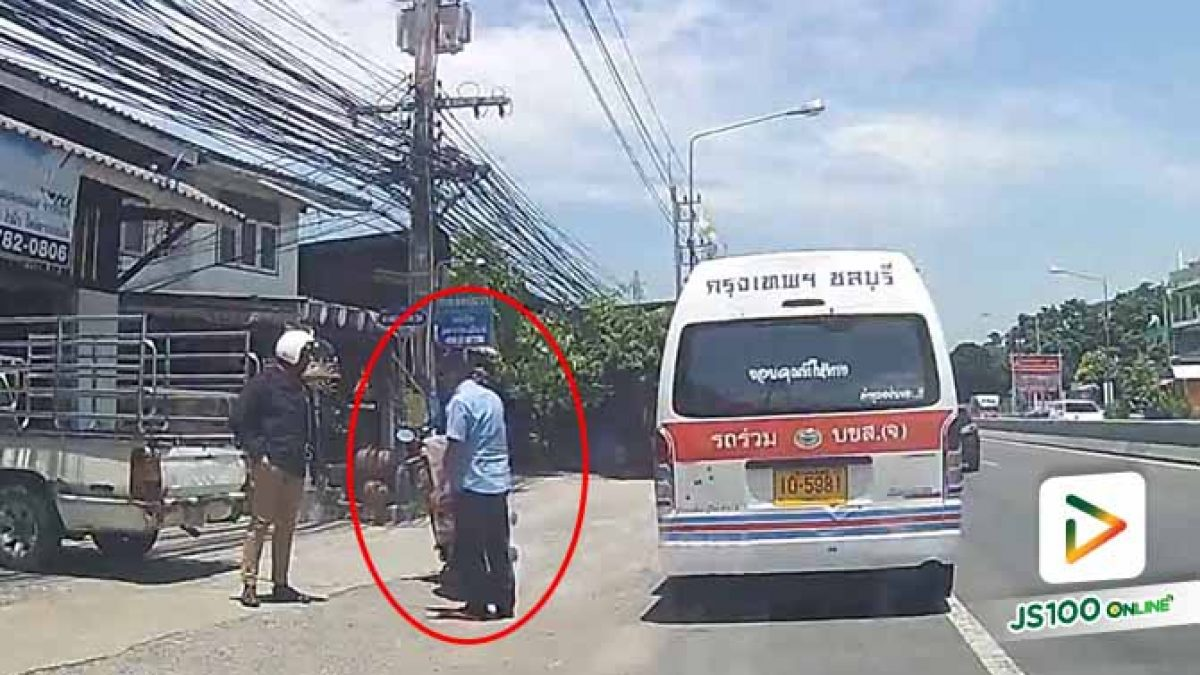 คนขับรถตู้ฉุน!! หยิบเหล็กยาวลงมาเคลียร์กับคู่กรณี หลังขับรถปาดหน้ากันไปมา (12/09/2019)