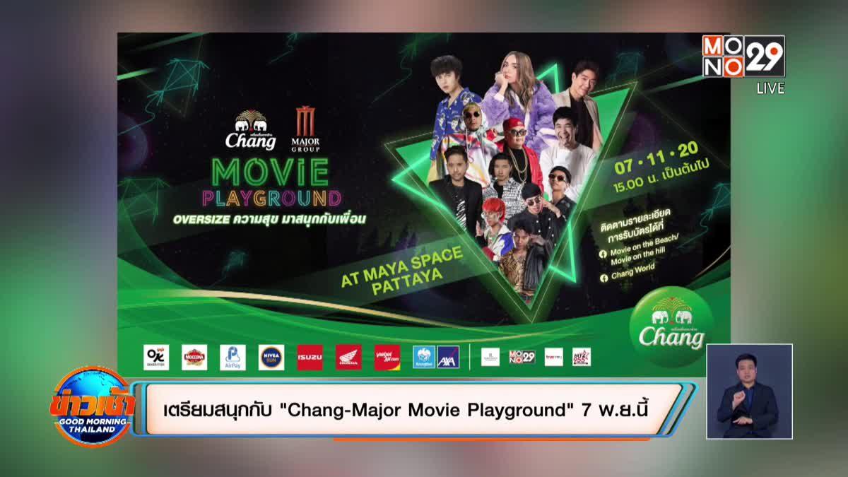 """เตรียมสนุกกับ """"Chang-Major Movie Playground"""" 7 พ.ย.นี้"""