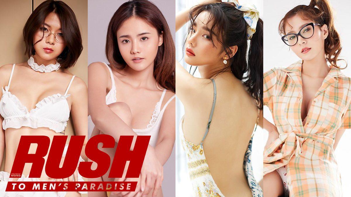 บุกกองถ่ายแฟชั่น Rush Issue 124 | MAXSTORE