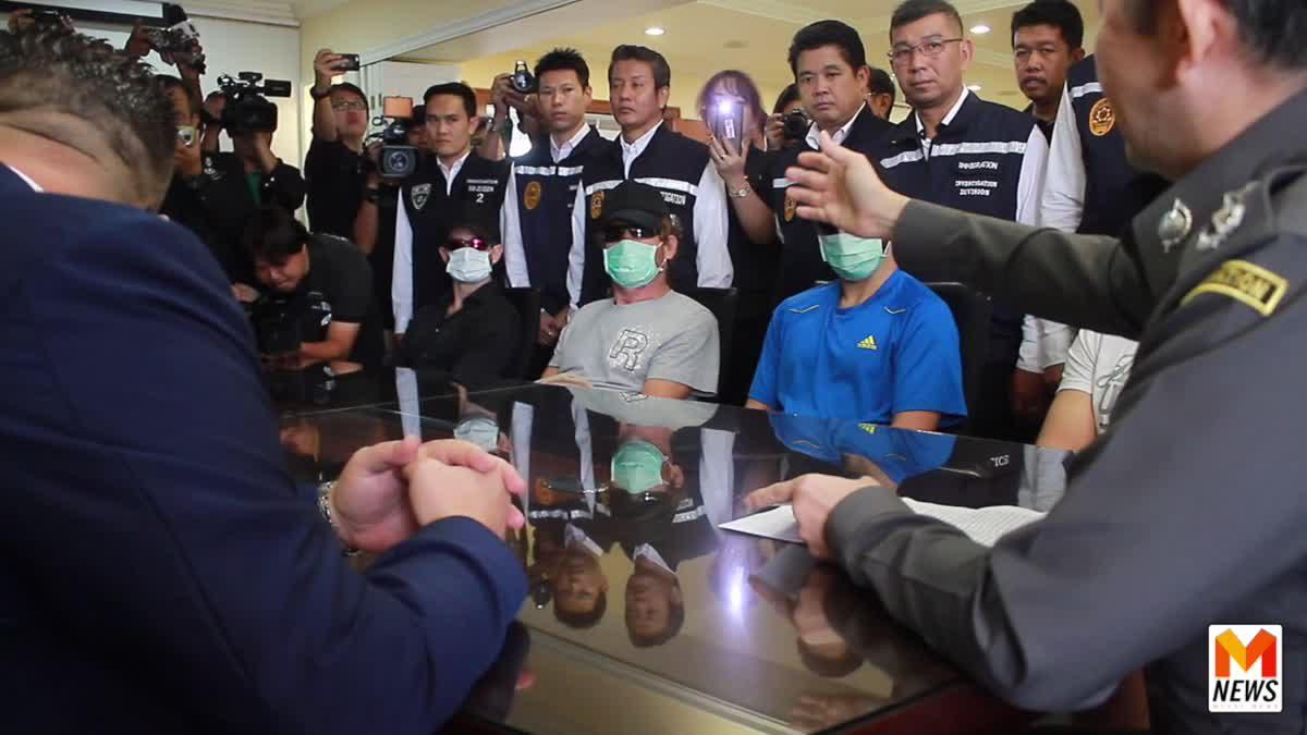 สตม. จับอาชญากรข้ามชาติชาวรัสเซียหนีคดีเข้าไทย