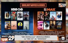 """3BB GIGATainment"" เสิร์ฟหนังและซีรีส์ฮิตๆ บน ""HBO GO"" และ ""MONOMAX"""