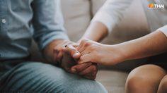 ข้อดีของการทะเลาะกัน ที่จะช่วยให้ ความสัมพันธ์คู่รัก แน่นแฟ้นมากยิ่งขึ้น