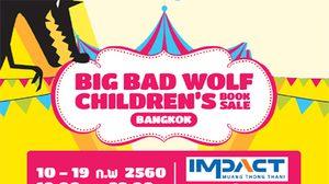 งานมหกรรมหนังสือ Big Bad Wolf Children's Book 2017