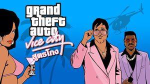 สูตรเกม GTA Vice City