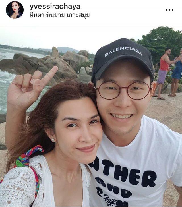 อีฟ พุทธิดา ควงสามีเที่ยวชิลล์ๆ