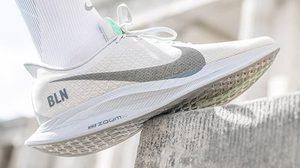 Nike เปิดตัว Zoom Pegasus Turbo Berlin หนึ่งในคอลเลคชั่น City Marathon