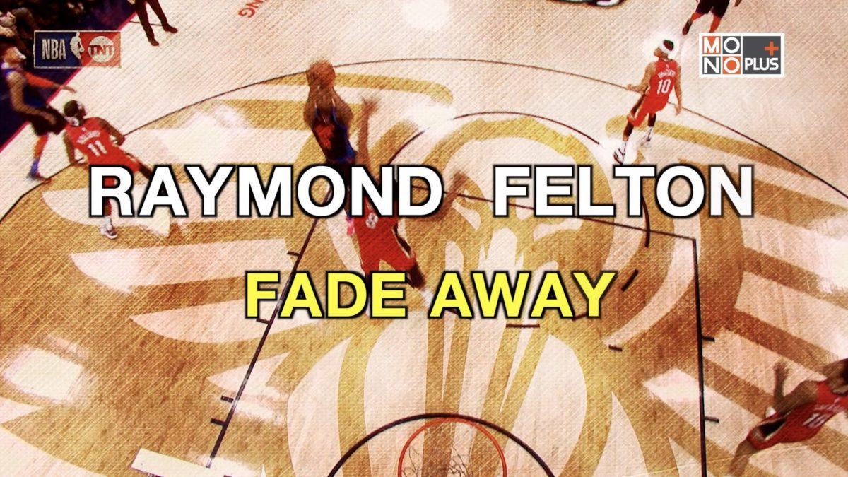 RAYMOND FELTON FADE AWAY