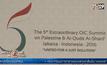 เปิดฉากประชุม OIC ในอินโดฯ
