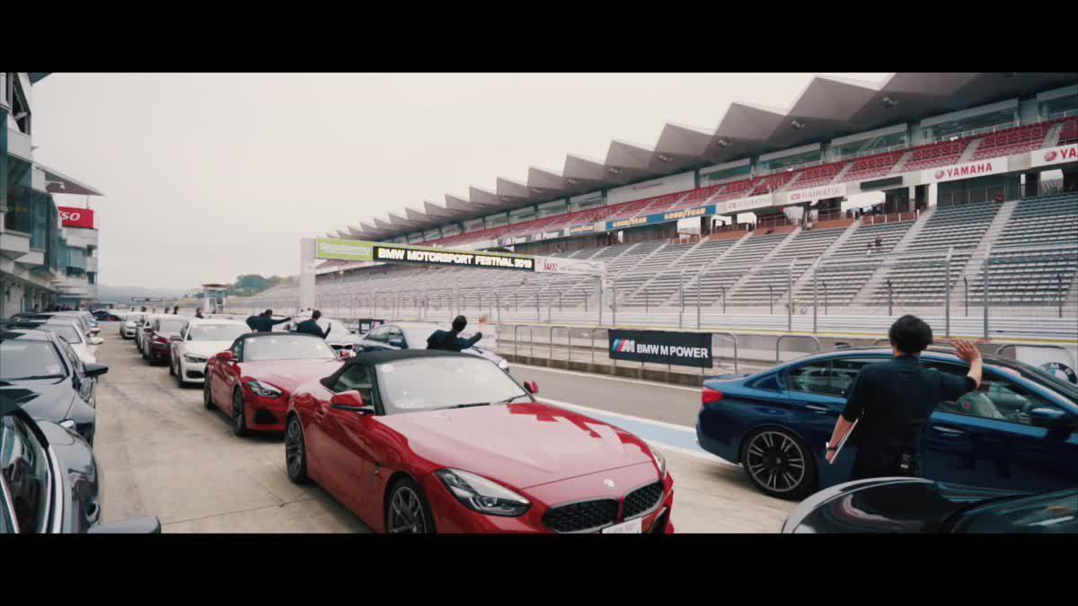 ซิ่งรถ BMW ตระกูล M กลางสนามแข่ง Fuji Speedway