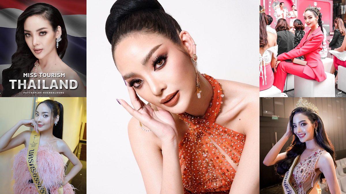 """""""พัดชา"""" คว้าตำแหน่งรองอันดับ 1 Miss Tourism International"""