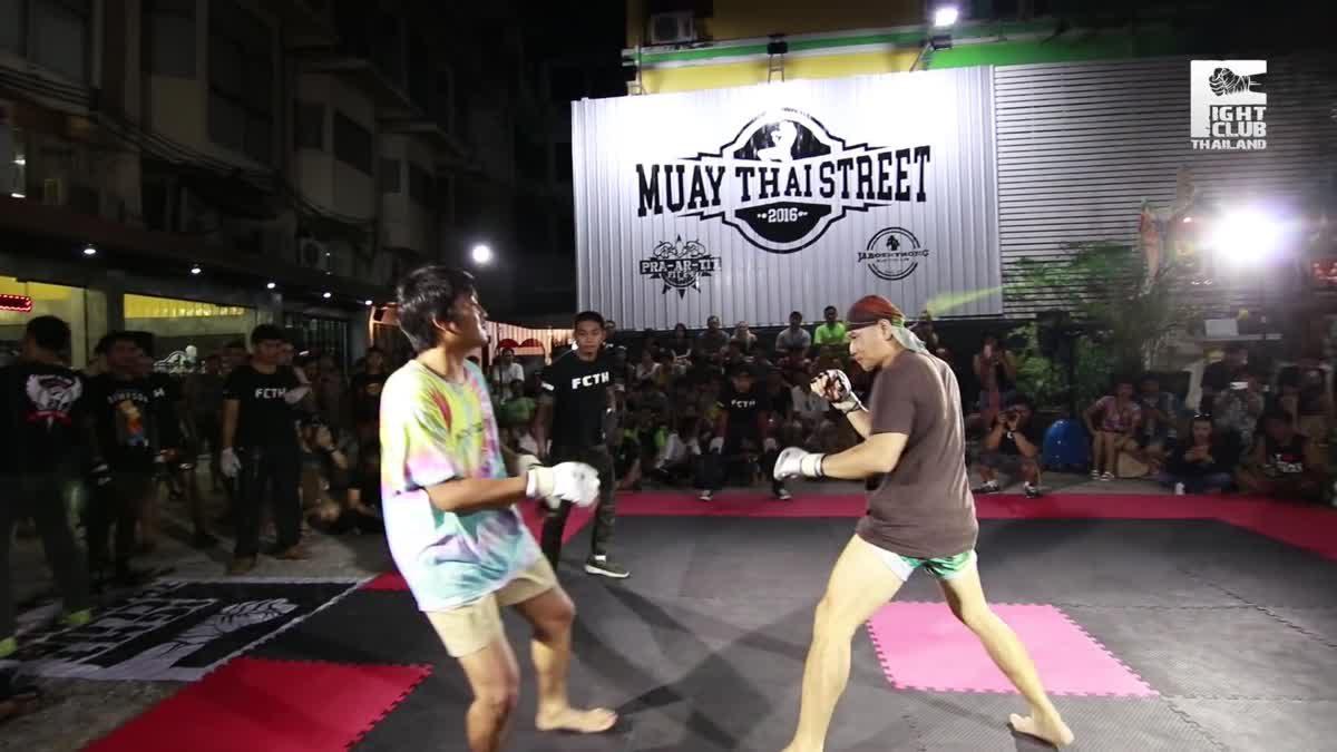 Fight Club Thailand สงกรานต์สาดหมัด ปังปอนด์ x เผือก คู่ที่ 250