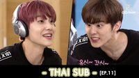 [THAI SUB] PRODUCE X 101 ㅣเกม ฉันมองเห็นเสียงของเธอ~ [EP.11]