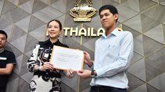สุดทน! 'มาดามแป้ง' ยื่นหนังสือ ส.บอลหวังกระตุ้นการพัฒนาผู้ตัดสินไทยลีก