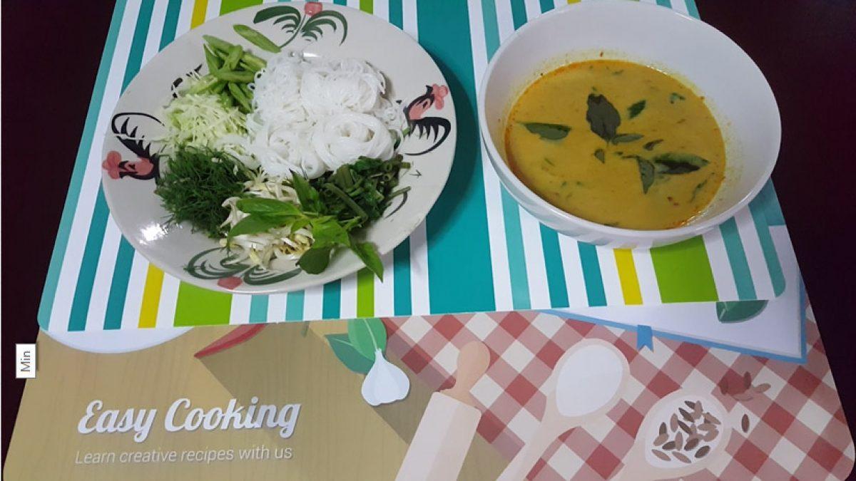 วิธีทำ ขนมจีนน้ำยาปลาอินทรีย์ - Eazy Cooking