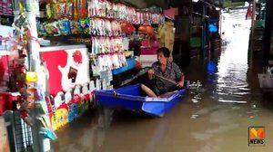 เกาะเกร็ดอ่วมหนัก! น้ำท่วมบ้านเรือนประชาชน หลังระดับน้ำเจ้าพระยาเพิ่มสูงขึ้น