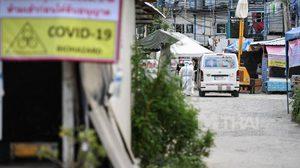 รพ.ที่จัดรถรับผู้ป่วยโควิด กลับมารักษาที่ภูมิลำเนา เบิกค่ารถรับส่ง-ค่าชุด PPE ได้